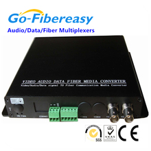 2pcs/lot CCTV 2Channel Video Data Audio Fiber Multiplexers Optical Converter with RS232/RS422/RS485(China)