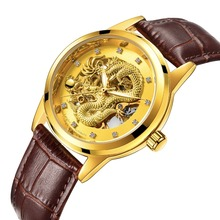 Luxury Designed Men's Skeleton Watches Automatic Stainless Steel China Dragon Watch Genuine Leather Band Casual Brand Clock Gift