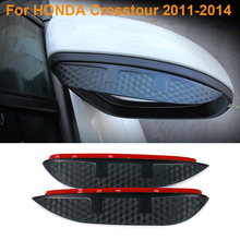 Buy 2016 Car Styling Carbon Rearview Mirror Rain Blades Car Back Mirror Eyebrow Rain Cover Protector HONDA Crosstour 2011-2014 for $9.95 in AliExpress store