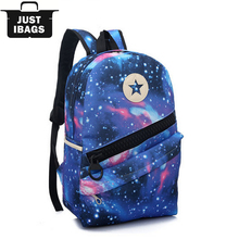 Fashion Star Oxford women men's printing galaxy backpack brand package Harajuku student college school bag travel book bags pack