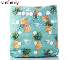 [simfamily]1PC One Size Pocket Cloth Diaper simfamily Baby Diaper Cloth Nappy(China)
