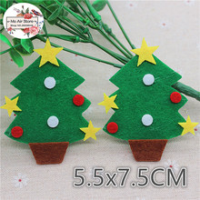 7.5CM 10pcs Non-woven patches Christmas Tree Felt Appliques for clothes Sewing Supplies diy craft ornament
