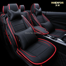 high quality fashion four seasons PU leather specialized car seat cover set(China)