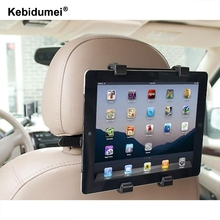 Kebidumei 2016 New Car black Back Seat Headrest Mount Holder For 7 to 14 inch for Samsung for iPad air mini Table GPS(China)
