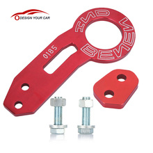 Car Style Red Aluminum Racing Rear Car Tow Hook for Car Auto Trailer Ring Towing Bars Tools