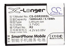 Cell Phone Battery For GIGABYTE For Gsmart Roma R2 (1400mAh)(China)