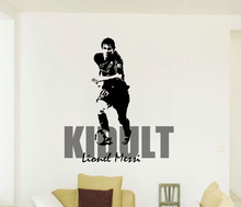 Lionel Messi Barcelona Football Sport Wall Art Wall Stickers Wall Graphics Decal Mural Vinyl