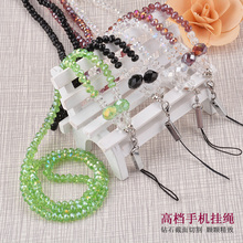 for iphone rope Fashion Pearl Long Chain lanyard  Cell Phone Neck Straps Hang Rope for MP3 Smartphone Camera psp