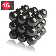 27pcs 16mm Black Magnetic Balls Spheres Big Beads Magic Cube Magnets Puzzle Block Cube Magico Birthday Present