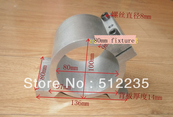 Diameter 80 mm  spindle motor fixture  engraving machine/spindle motor mount bracket clamp  for cnc router<br>