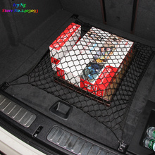 Car Trunk Cargo Mesh Net 4 Hook Car Luggage For Mercedes Benz W211 W221 W220 W163 W164 W203 C E SLK GLK CLS M GL accessories