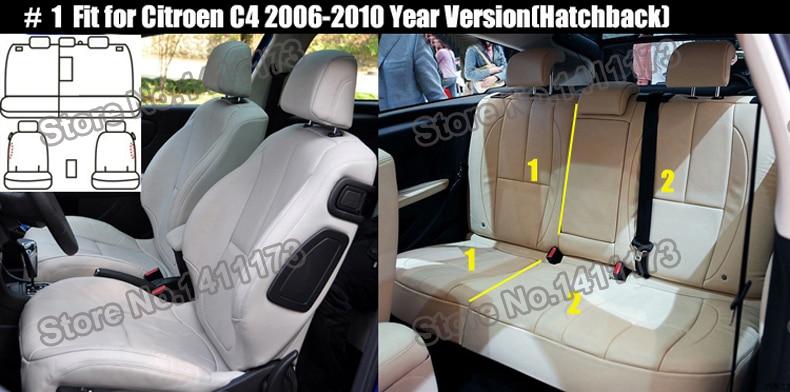 1097 car seat cover set (1)