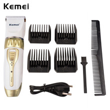 110-240V Electric Hair Clipper Trimmer Beard Cut Hair Cutting Machine To Haircut Stainless Steel Blade Barber Hair Cutter Trimer