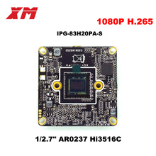 XM New Arrival Megapixel 2.0 Megapixel H.265 IP Camera Module Board 1080P CCTV Camera IP Chip Board Mobile Phone View