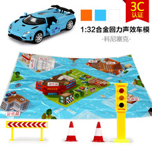 new 1:32 die-cast alloy Koenigsegg racing car model children toy cars set with map and road sign in gift box