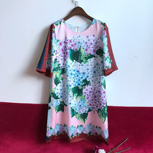 Loose New Dresses Fashion 2017 Early Autumn Short Sleeve Hot Sale Flowers Print Multicolor Patchowork Above Knee Mini Dress