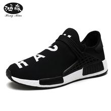 New 2017 Fashion Men Casual Shoes Lightweight Breathable Air Mesh Trainers Flat Casaul Human Race Mens Shoes Zapatos Hombre