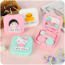 Cute Hello Kitty Doraemon Travel Necessity Glasses Box/Case for Contact Lenses Eyes Care Kit Holder Container Girls' Gift ID(China)