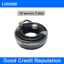 Lintratek Best Price 10 Meters Coaxial Cable for Cell Phones Signal Booster Use Top Quality 5D 10m Cable N Male to N Male S30