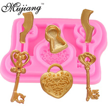 Mujiang 3D Key Lock Cake Silicone Molds Party Fondant Cake Decorating Tools Cupcake Jelly Chocolate Candy Gumpaste Moulds