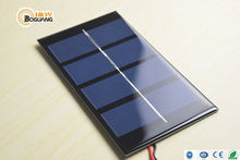 Boguang 5pcs 85*160mm 2V 1.5W polysilicon epoxy resin solar panel charger for toy battery LED light motor(China)