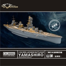1/350 Warship  Assembly model  The Japanese battleship Yamashiro Gold Edition