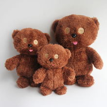 2016 New 20cm Brown Color Soft Bob's Stuffed Plush Toy Teddy Bear Baby Kids Friend Dolls(China)