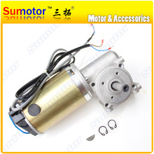 GW63100 250rpm DC 24V 250N*cm Worm Gear Reducer Electric Motor Automotic door system Glass door motor with encoder sensor
