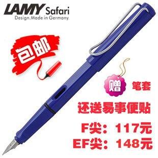 Lamy pen safari 014 blue fountain pen ink pen  FREE shipping<br><br>Aliexpress