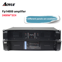 Lab gruppen fp14000 power amplifier with different front panel 2400W per channel(China)