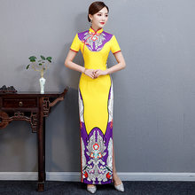 Yellow Plus Size 4XL 5XL Chinese Vintage Printed Lady Qipao Fashion Handmade Button Cheongsam Novelty Chinese Formal Dress(China)