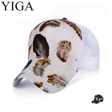 YIGA 2017 New Fashion  Baseball Cap feather Cap Hot Snapback Caps Strapback Hip-hop Hats For Men Women Fitted Hat wholesale