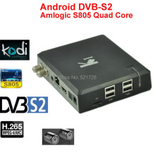 ACEMAX KI S2 K1 S2 Amlogic Quad Core Android DVB S2 CCCAM Biss Hybrid Set Top Box PVR Timeshift 1080 HD WIFI Kodi H.265 HDMI