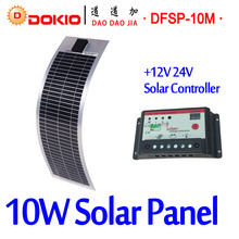 DOKIO Brand 10W 18V Flexible Solar Panel China + 10A 12V/24V Controller 10 Watt Flexible Solar Panels Cell/Module/System Charger