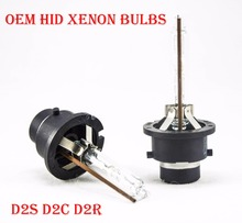 5 PAIRS 12V 35W D2 D2S D2C D2R Metal Base HID Xenon Replacement Bulbs Genuine AC SpareLamp Without D2 Adapter 4.3K 6K 8K 10K 12K(China)