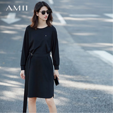Buy Amii Casual Dresses 2017 New Solid Half Sleeve O Neck knee length Belt Dress for $29.69 in AliExpress store