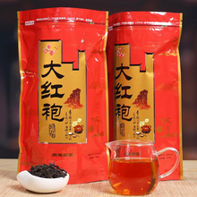 Famous Chinese 250g Black Tea Quality Dahongpao Tea Health Care Dry Tea Protect Teeth Tasty Good Drinking With Family Loved
