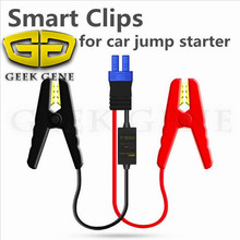 2017 Portable Smart Booster Cable For Car Jump Starter Short Circuit Overcharge Constant Regulator Protecting Battery Free Ship