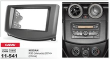 CARAV 11-541 Top Quality Radio Fascia for NISSAN R30 (Venucia) 2014+ (China market)  Stereo Fascia Dash CD Trim Installation Kit