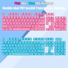 2set Double shot PBT backlit Translucent keycaps for ANSI/ISO keyboard New 106 keys Clear Keycaps For Mechanical Keyboard(China)