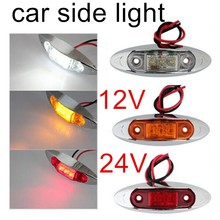 1 piece high quality white red yellow 12V 24V LED Side Marker Indicator Light Brake Signal Lamp for Car Bus Truck Trailer Lorry