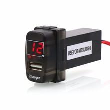5V 2.1A USB Interface Socket Car Charger and Voltage Meter Battery Monitor Use for Mitsubishi,ASX,Lancer,Outlander,Pajero(China)