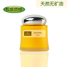 South luxury goods research sea buckthorn cream Blemish Cream Whitening Cream morning and evening genuine natural narrow pores(China)