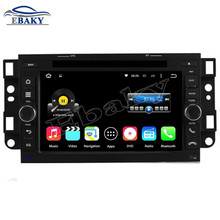 7inch 1024*600 Quad Core Android 5.1.1 Car DVD player for Chevrolet Epica/Lova/Captiva 2006 2007 2008 2009 2010 2011 Radio/GPS