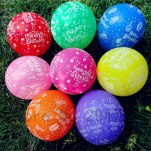 "Free Shipping 100% Latex Balloon 12 ""2.8g 50pcs Print Balloon Birthday Happy Balloon Celebration Party Decorative Helium Balloon"