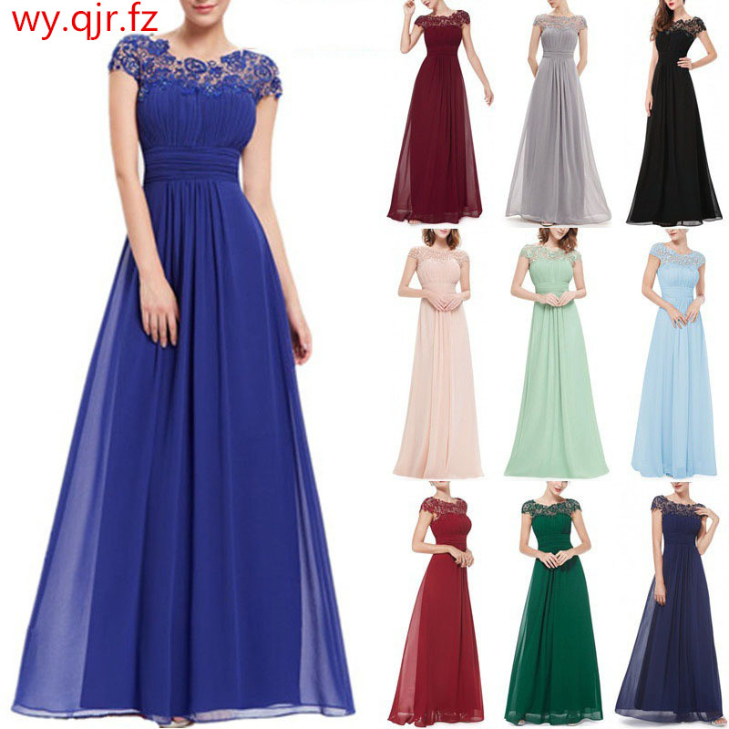 GZRM8969#Chiffon bridesmaid's dress long