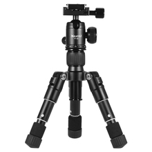 XILETU Lightweight Camera Tripod Compact Aluminum Tripod Desktop Mini Tripod with Ball Head for Canon Nikon DSLR Cameras(China)