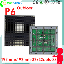Freeshipping 32*32 dot matrix module led p6 for outdoor led tv wall wateproof / good video outdoor live show led lcd tv wall