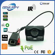 Latest P2P Onvif 720P HD CCTV  POE Small Car IP Camera IR Wall Mounted Waterproof Outdoor IP Camera Poe For Bus Video Security