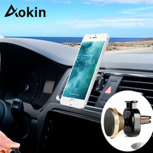 Aokin Car Air Vent Phone Holder for Cellphone & Mini Tablets Universal One-hand Operation Magnetic Phone Holder Stand for iPhone(China)